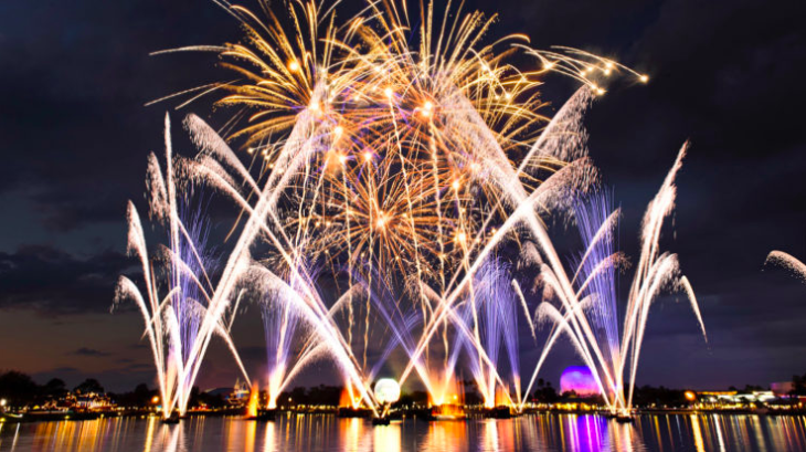 Is Illuminations: Reflections of Earth Being Replaced?