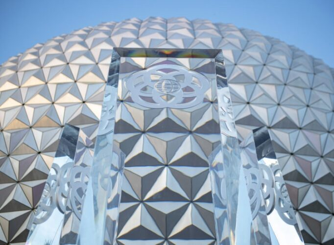 epcot changes